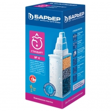 Сменная кассета 'Барьер 4 Стандарт', универсальная, для всех типов фильтров Барьер