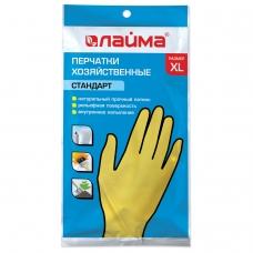 Перчатки хозяйственные латексные ЛАЙМА 'Стандарт', МНОГОРАЗОВЫЕ, хлопчатобумажное напыление, размер XL очень большой, 600782