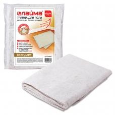 Тряпка для мытья пола 80х100 см, плотность 190 г/м2, ХПП, 100% хлопок, 'Стандарт' ЛАЙМА, 600837