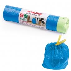 Мешки для мусора 30 л, завязки, синие, в рулоне 20 шт., ПНД, 12 мкм, 50х60 см ±5%, прочные, ЛАЙМА, 601395