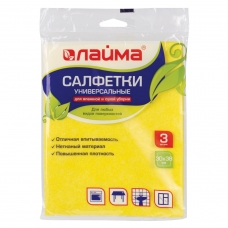 Салфетки универсальные, 30х38 см, комплект 3 шт., 90 г/м2, вискоза ИПП, желтые, ЛАЙМА, 601560