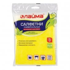 Салфетки универсальные, 30х38 см, комплект 5 шт., 90 г/м2, вискоза ИПП, желтые, ЛАЙМА, 601562