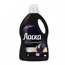Средство для стирки жидкое автомат 3 л ЛАСКА 'Сияние черного', гель-концентрат