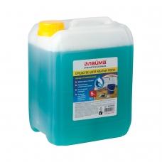 Средство для мытья пола 5 кг, ЛАЙМА PROFESSIONAL концентрат, Морской бриз, 602296