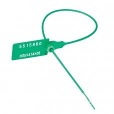 Пломбы пластиковые номерные, самофиксирующиеся, длина рабочей части 220 мм, зеленые, комплект 50 шт., 602470