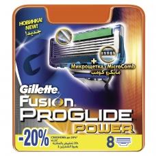Сменные кассеты для бритья 8 шт., GILLETTE Жиллет 'Fusion ProGlide Power', для мужчин