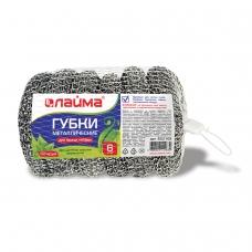 Губки мочалки для посуды металлические ЛАЙМА, комплект 6 шт., сетчатые по 15 г, 603103