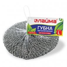 Губка мочалка для посуды ЛАЙМА, большая, металлическая, сетчатая, 60 г, 603105