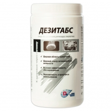 Средство дезинфицирующее 1 кг, ДЕЗИТАБС, таблетки 300 шт., ДТ-1-300