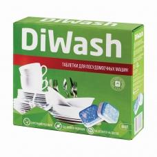 Таблетки для мытья посуды в посудомоечных машинах 60 шт. DIWASH Дивош