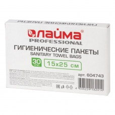 Пакеты гигиенические ЛАЙМА Система B5, комплект 30 шт., полиэтиленовые, объем 2 литра, 604743