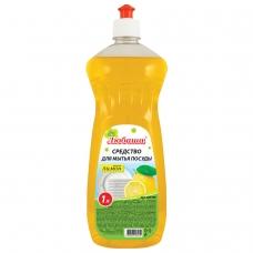 Средство для мытья посуды 1 л, ЛЮБАША 'Лимон', пуш-пул