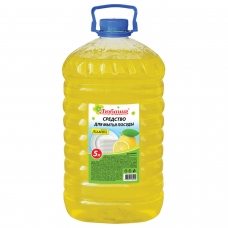 Средство для мытья посуды 5 л, ЛЮБАША 'Лимон', ПЭТ