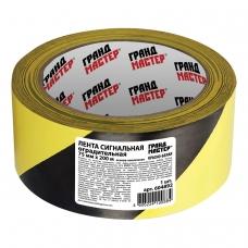 Лента сигнальная желто-черная, 50 мм х 200 м, BRAUBERG 'Грандмастер', основа полиэтилен, 604891