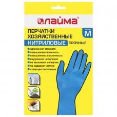 Перчатки НИТРИЛОВЫЕ МНОГОРАЗОВЫЕ, гипоаллергенные ЛАЙМА ПРОЧНЫЕ, х/б напыление, размер М, 604998