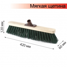 Щетка для уборки техническая, ширина 40см, мягк щетина 7см, дерево, еврорезьба, ЛАЙМА EXPERT, Арт. 56 м/в