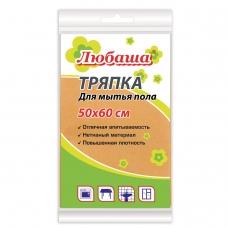 Тряпка для мытья пола, 50х60 см, вискоза ИПП, плотность 120 г/м2, оранжевая, ЛЮБАША, 605498
