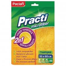 Тряпка для мытья пола, 50х60см, плотная микрофибра, желтая, PACLAN 'Practi Microfiber', ш/к5013, 411020