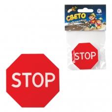 Значок светоотражающий 'Знак STOP', 50 мм