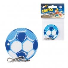 Брелок-подвеска светоотражающий 'Мяч футбольный синий', 50 мм