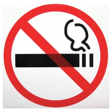 Знак 'Знак о запрете курения', диаметр 200 мм, пленка самоклейка, 610829/Р 35Н