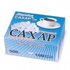 Сахар-рафинад 0,5 кг 168 кусочков, размер 12х14х15 мм, картонная упаковка, 500347