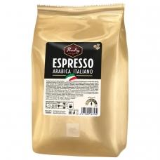 Кофе в зернах PAULIG Паулиг Espresso Arabica Italiano, натуральный, 1000 г, вакуумная упаковка, 16756