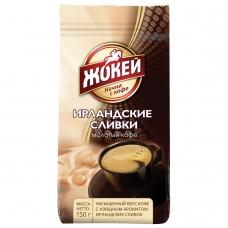 Кофе молотый ЖОКЕЙ 'Ирландские сливки', натуральный, 150 г, вакуумная упаковка, 0509-20