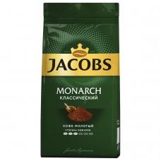 Кофе молотый JACOBS MONARCH Якобс Монарх, натуральный, 230 г, вакуумная упаковка, 65689