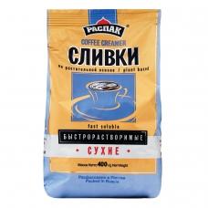 Сливки сухие РАСПАК быстрорастворимые, 400 г ~ 160 порций, мягкий пакет, 11225