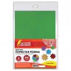Цветная пористая резина фоамиран А4, толщина 2 мм, BRAUBERG/ОСТРОВ СОКРОВИЩ, 5 листов, 5 цветов, радужный блеск, 660078