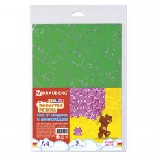 Цветная пористая резина фоамиран для творчества А4, толщина 2 мм, BRAUBERG, 5 листов, 5 цветов, узор из сердечек, 660084