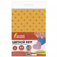 Цветной фетр для творчества, А4, 210х297 мм, BRAUBERG, узор из блесток, 5 листов, 5 цветов, толщина 2 мм, 660089