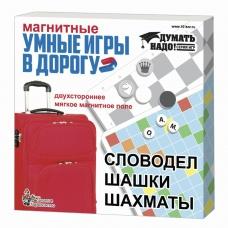 Игра магнитная 3 в 1 'Словодел, шашки и шахматы', 22,5x22,5 см, 'Десятое королевство', 01782