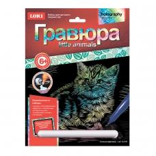Гравюра с эффектом голографии LITTLE ANIMALS 'Котёнок британец', 18х24 см, основа, штихель, LORI, Гр-535