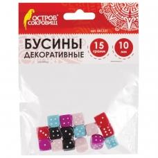 Бусины для творчества 'Кубики', 10 мм, 15 грамм, 5 цветов, ОСТРОВ СОКРОВИЩ, 661231