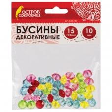 Бусины для творчества 'Хрусталики', 10 мм, 15 грамм, 5 цветов, ОСТРОВ СОКРОВИЩ, 661233