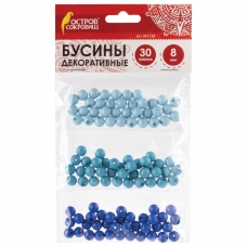 Бусины для творчества 'Шарики', 8 мм, 30 грамм, бирюзовые, светло-голубые, голубые, ОСТРОВ СОКРОВИЩ, 661236