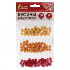 Бусины для творчества 'Шарики', 8 мм, 30 грамм, оранжевые, золотые, красные, ОСТРОВ СОКРОВИЩ, 661237