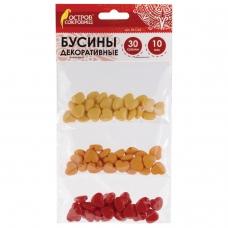 Бусины для творчества 'Сердце', 10 мм, 30 грамм, оранжевые, золотые, красные, ОСТРОВ СОКРОВИЩ, 661242