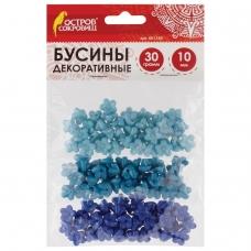 Бусины для творчества 'Цветы', 10 мм, 30 грамм, бирюзовые, светло-голубые, голубые, ОСТРОВ СОКРОВИЩ, 661246