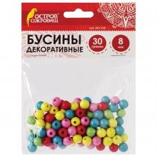 Бусины для творчества 'Шарики', 8 мм, 30 грамм, 5 цветов, ОСТРОВ СОКРОВИЩ, 661256