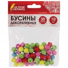 Бусины для творчества 'Шарики', 10 мм, 30 грамм, 5 цветов, ОСТРОВ СОКРОВИЩ, 661257