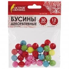 Бусины для творчества 'Шарики', 12 мм, 30 грамм, 5 цветов, ОСТРОВ СОКРОВИЩ, 661258