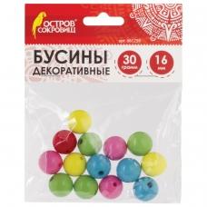Бусины для творчества 'Шарики', 16 мм, 30 грамм, 5 цветов, ОСТРОВ СОКРОВИЩ, 661259