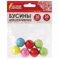 Бусины для творчества 'Шарики', 20 мм, 30 грамм, 5 цветов, ОСТРОВ СОКРОВИЩ, 661260