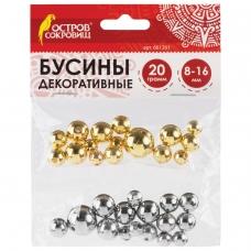 Бусины для творчества 'Шарики', ассорти, 20 грамм, цвет золото, серебро, ОСТРОВ СОКРОВИЩ, 661261