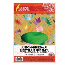 Цветная фольга А4 АЛЮМИНИЕВАЯ НА БУМАЖНОЙ ОСНОВЕ, 10 листов 10 цветов, ОСТРОВ СОКРОВИЩ, 210х297 мм, 111960