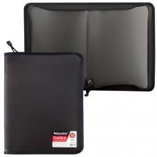 Папка на молнии пластиковая BRAUBERG Стандарт, стандартная фактура, А4, 325х230 мм, матовая, черная, 224058